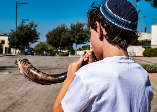 Blowing of the shofar.